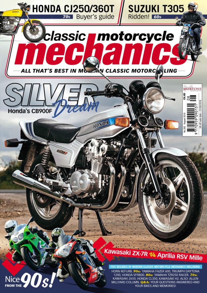 CMM August front cover