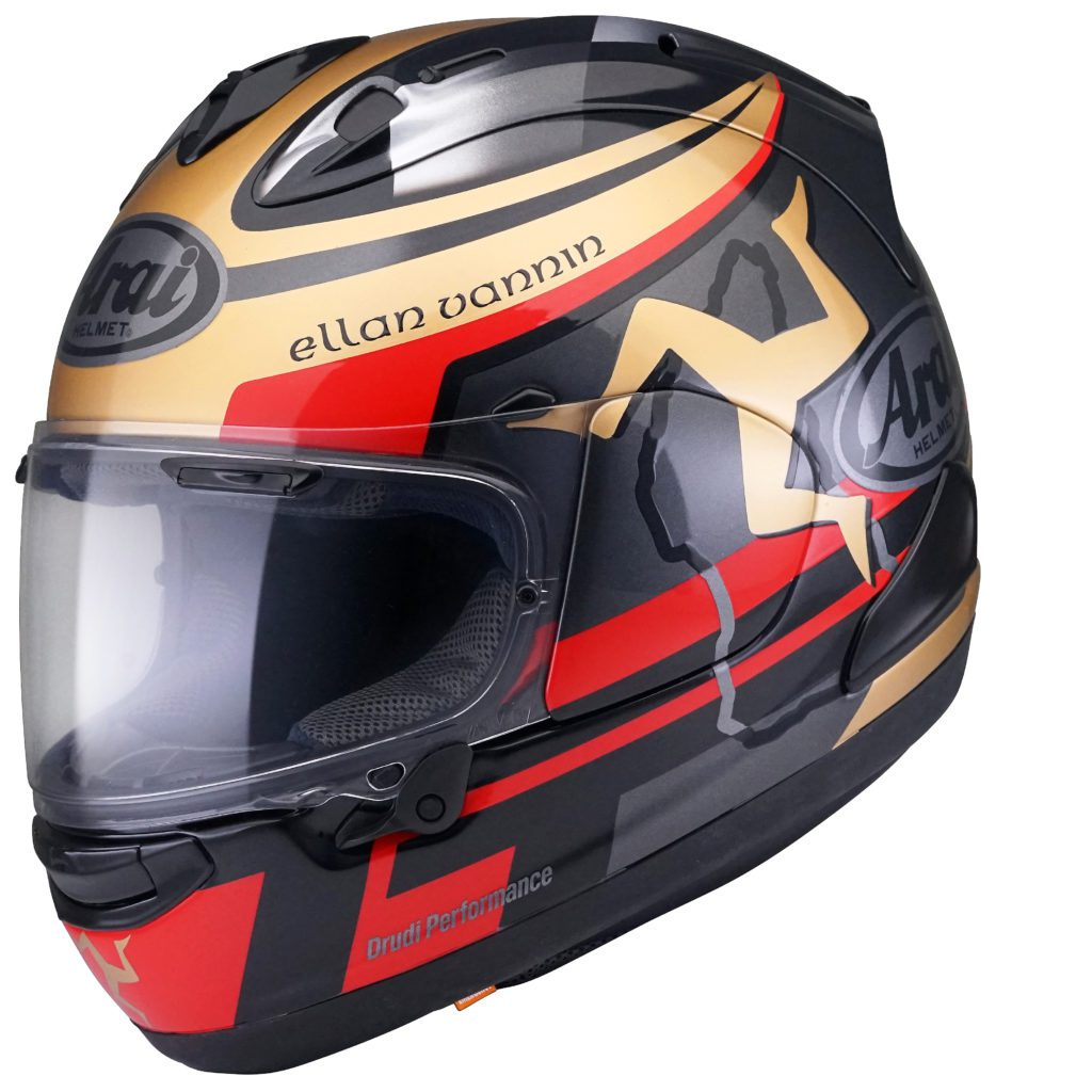 PRODUCTS: Arai's LIMITED EDITION Isle of Man TT RX-7V helmet. Get YOURS now.