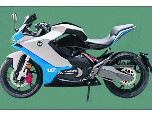 REVEALED: Benelli's FIRST electric motorcycle